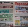 В Москве прекращают выпуск бумажных районных газет