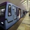 Первый в России метропоезд со сквозным проходом