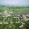 В Новую Москву власти планируют инвестировать 7 трлн руб