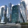 В «Москва-Сити» работает 1,5 тыс. предприятий малого и среднего бизнеса