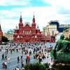 Москва заработала 600 млрд руб. на туристах за 2017 год