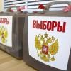 В Подмосковье пройдут семинары для общественных наблюдателей за выборами
