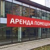 Новости Москвы – бизнес арендовал около 100 помещений