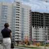 Закон о долевом строительстве претерпит изменения