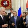 Сергей Собянин вручил премии в области журналистики