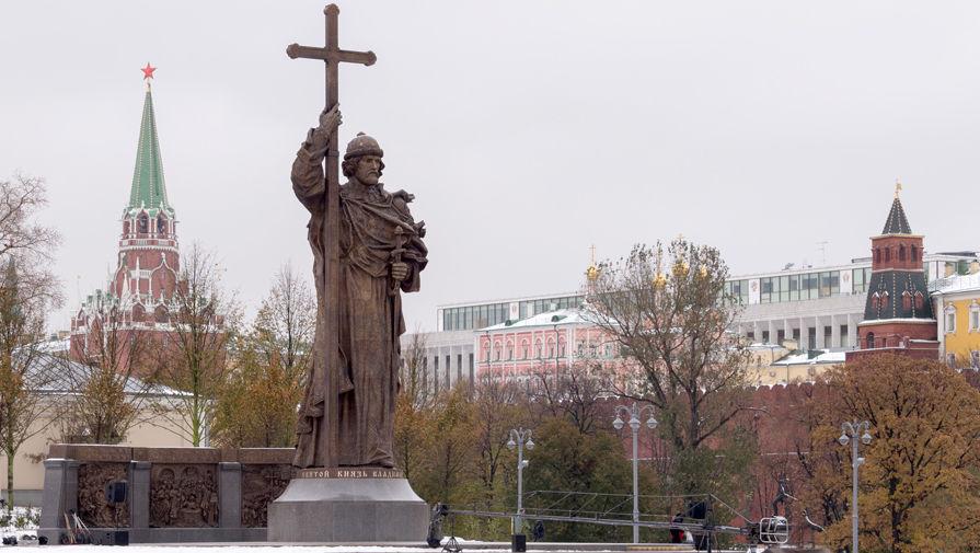 knjaz Vladimir