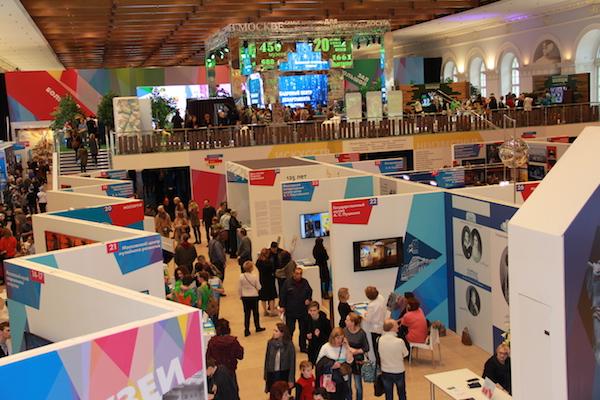 Московский культурный форум-2017