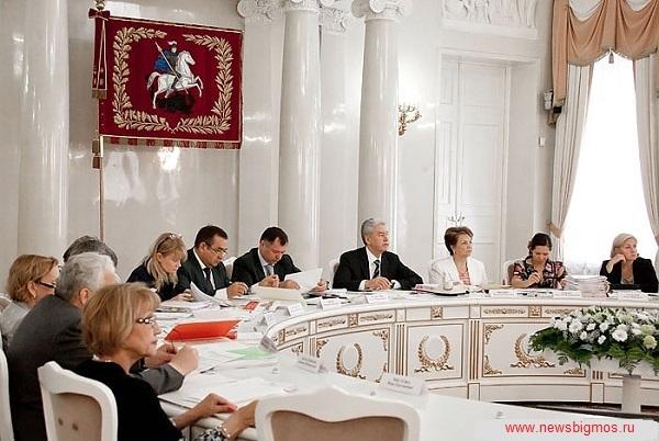 Доходы чиновников Москвы