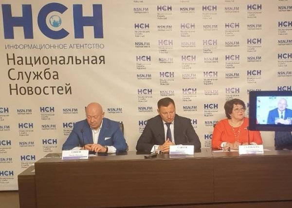 Промысел рыбы: Путина 2019