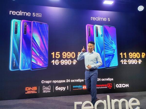 NBM_realme_price