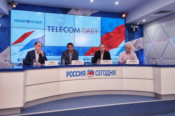 NBM_Мобильная связь Москва 2019_пресс-конференция
