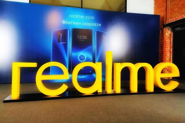 NBM_Realme-X2-Pro-scena