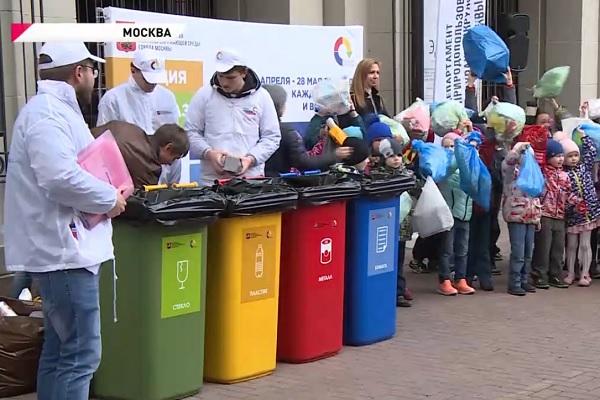 NBM Школьников Москвы обучат раздельно сборать мусор